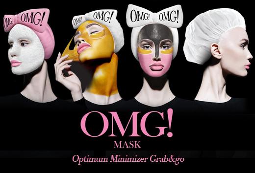 Blog- Máscaras Double-Dare BeautyList-Lançamento-6
